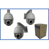 Wholesale Middle speed Smart Dimming PTZ Network Camera 5.5 inch Die-cast aluminum housing from china suppliers