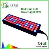 Wholesale 30cm Linear Shape Led Plant Grow Lights For Vegetative Growth , 50/60Hz from china suppliers