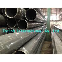 Wholesale Precision Hydraulic Tubing EN10305-1 Seamless Cold Drawn Steel Tubes from china suppliers