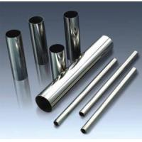 Wholesale Welded Stainless Steel Pipe from china suppliers