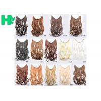 Wholesale Fashionable Colorful Synthetic Clip In Hair Extensions High Temperament Hair For Women from china suppliers