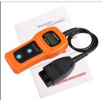 Buy cheap U480 Universal Obd2 Seat Can Bus Fault Code Reader Obdii Car Diagnostic Scanner For Audi / Bmw from wholesalers