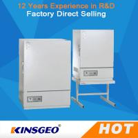 Wholesale CE Approved Temperature Humidity Test Chamber Microcomputer PID Control from china suppliers
