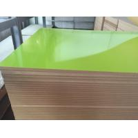 Buy cheap Melamine MDF,melamine faced mdf. from wholesalers