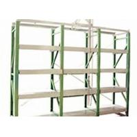 Wholesale Steel Drawer Vertical Storage Rack For Workshop / metal storage shelves from china suppliers
