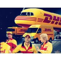 Wholesale DHL Express Service Delivery Worldwide Door To Door For 3—5days From Guangzhou to California from china suppliers