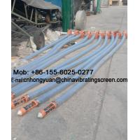 Wholesale 5-8 ton flexible grain screw conveyor from china suppliers
