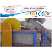 Wholesale 200kg/h film washing recycling machine for recycling pp pe waste plastic film from china suppliers