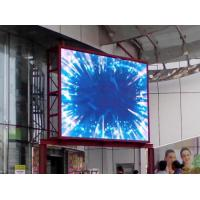Wholesale High reliability LED Curtain Display P10 Outdoor Led Display for Advertising from china suppliers