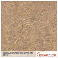 Wholesale Light brown granite floor tiles from china suppliers