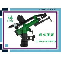 Wholesale Plastic Lawn Water Sprinkler , Water Low Pressure Lawn Sprinkler 360 Degree Rotation from china suppliers