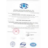 NINGBO TOPZHOU METERS INDUSTRIAL AND TRADING CO.,LTD Certifications