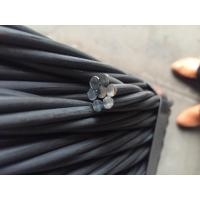 Buy cheap LRPC  High Tensile Low Relaxation PC Steel Wire 12.5mm Grade 1860 from wholesalers