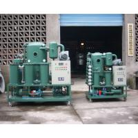 Wholesale New Condition insulating oil reconditioning system/ oil purifier machine from china suppliers