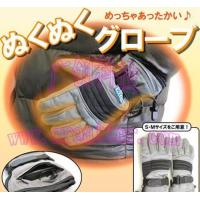 Buy cheap Movement Gloves from wholesalers