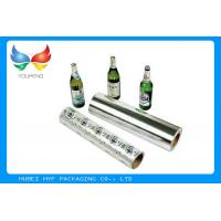 Buy cheap Single Coating Side Metallized Plastic Film Recycled Pulp Style For Beer Label from wholesalers