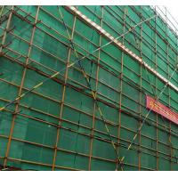 Buy cheap Construction Scaffold Net from wholesalers