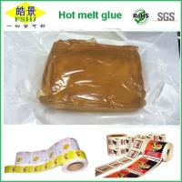 Wholesale No Aging Block Pressure Sensitive Adhesive Glue For Label Paper from china suppliers