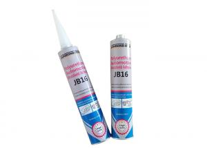 Wholesale ISO9001 Pu Construction Adhesive MSDS Moisture Curing Polyurethane Adhesive from china suppliers