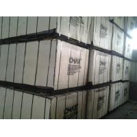 Wholesale Black / Brown Film Face Plywood Poplar Core With 12mm - 21mm Thickness from china suppliers