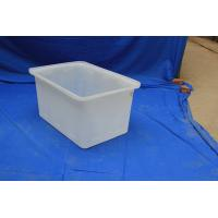 Wholesale  LLDPE Plastic rectangular tank from china suppliers