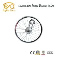Wholesale Eco - Friendly Push Bike Electric Motor Kit , Motor Assisted Bicycle Kit 100mm / 135mm Axle from china suppliers