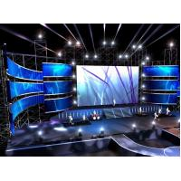 Buy cheap P3.91 Stage Background Outdoor LED Screen Rental Special Design Curved 500*500mm Cabinet from wholesalers