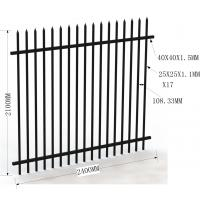 Wholesale 2100mm*2400mm garrison fence tubular steel panels from china suppliers