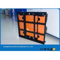 Wholesale HD Concert Show Stage Led Display , P3 P4 P5 P6 Rent Video Wall Displays from china suppliers