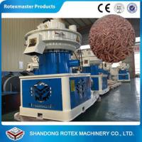 Wholesale Rice Husk Crop Straw  Waste type wood pellet machine for hard wood , rice husk from china suppliers