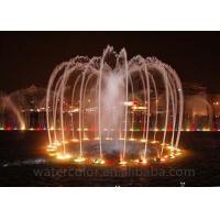 Wholesale Custom Size Floating Pond Fountain , Beautiful Landscape Water Features from china suppliers