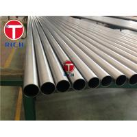 Wholesale Seamless Corrosion-resisting Alloy Tubes GB/T 30059 Incoloy 800 Inconel 600 For Heat-exchanger from china suppliers