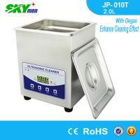 Wholesale Ultrasonic Jewellery Benchtop Ultrasonic Cleaner Degas Function 2L JP-010T SUS304 from china suppliers