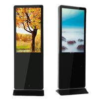 Wholesale Customized 42 Inch - 84 Inch LCD AD Player Display Kiosk Iphone Style from china suppliers