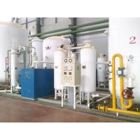 Wholesale 99.9% 100NM3/H Quality  PSA Nitrogen Making Machine Nitrogen Generator from china suppliers