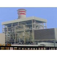 Wholesale 200mw Thermal Power Plant Turnkey Contractor from china suppliers