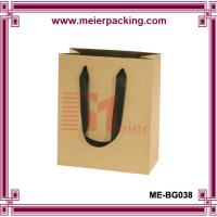 Wholesale Europe Style Brown Kraft Paper Shopping Bag with Black Ribbon Handle ME-BG038 from china suppliers