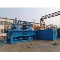 Wholesale Mud Tank, drilling fluid tank, mud storage tank, solid control system tank from china suppliers