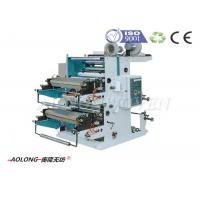 Wholesale 2 Color Polyethylene Non Woven Bag Offset Printing Machine 8kw 5~50m/min from china suppliers