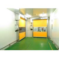 Buy cheap Industrial High Speed PVC Rolling Doors Self Trouble - Shooting Recognizing System from wholesalers