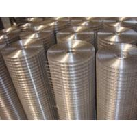 Wholesale 4 Eye-Inch Stainless Steel Woven Welded Mesh Heat-Resisting Screen Metal Mesh OEM from china suppliers