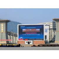Wholesale Waterproof PH16mm RGB Full Color Outdoor Advertising Led Display Screen 1R1G1B from china suppliers