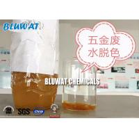Wholesale Bluwat Chemicals Cationic Polyelectrolyte Flocculant Off-White Granular Powder from china suppliers