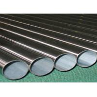 Wholesale Non-alloy ANSI A213-2001 Galvanized Seamless Steel Pipe for Gas Pipe from china suppliers