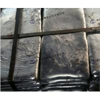 Wholesale High Temperature Resistance MgYNd Magnesium Master Alloy For Artificial Bone Materials from china suppliers