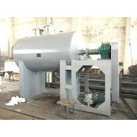 Wholesale Stainless Steel Vacuum Harrow Dryer For Cemical Industry With Powder Low Temperature from china suppliers