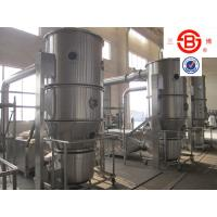 Wholesale Vertical fluid bed dryer pharmaceutical SUS304 material , 451kg / h steam consumption spray dryer equipment from china suppliers