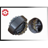 Wholesale  22209CA/W33 45x85x23 Stock Small Spherical Roller Bearings from china suppliers