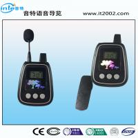 Buy cheap E8 Mini Audio Guide System Art Audio Speakers Tour Guide Equipment from wholesalers