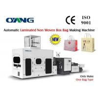 Wholesale Eco High Effective 3 Phase 380V Non Woven Box Bag Making Machine Low Noise from china suppliers